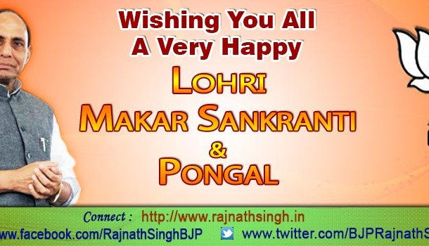 Wishing that this festival brings good luck and prosperity with happiness.