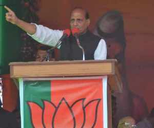 Speech of Shri Rajnath ji on the foundation day of 'Patanjali Yogpith'.(05/01/14)