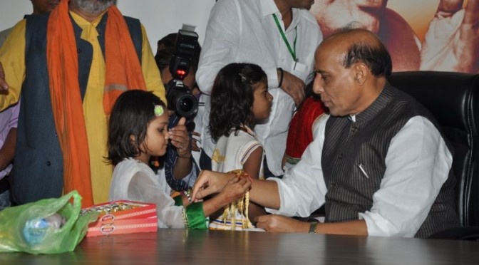 Raksha Bandhan celebration on 10/08/2014