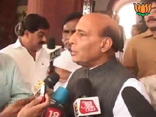 BJP Byte: Adjournment motion in Parliament: Sh. Rajnath Singh (23/11/2011)