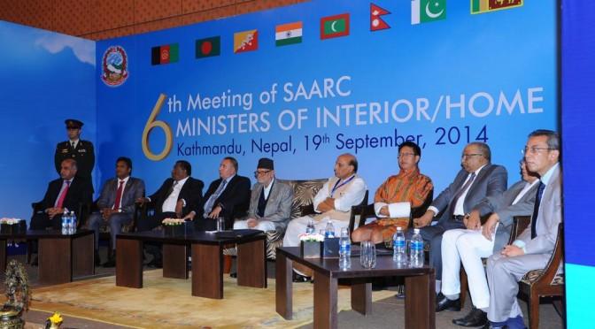 माननीय गृहमंत्री राजनाथ सिंह जी का सम्बोधन (SAARC गृहमंत्रियों की छठी बैठक) काठमांडू,नेपाल (19 सितम्बर 2014)