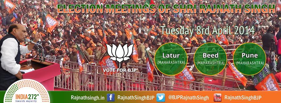 Election-Meetings-in-Maharashtra