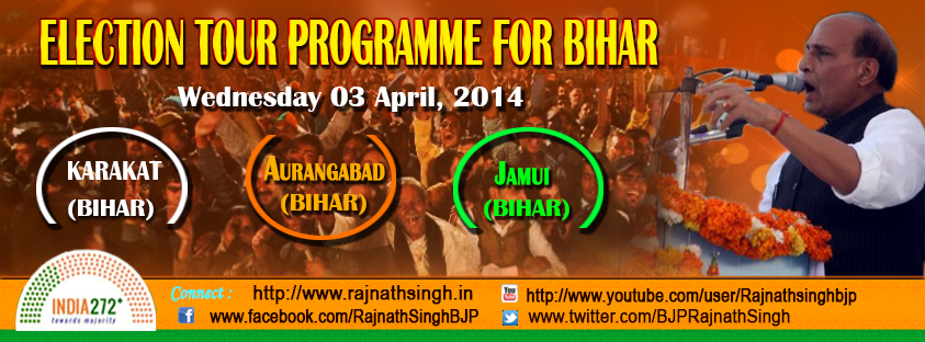 Election-Tour-Programme-for-Bihar