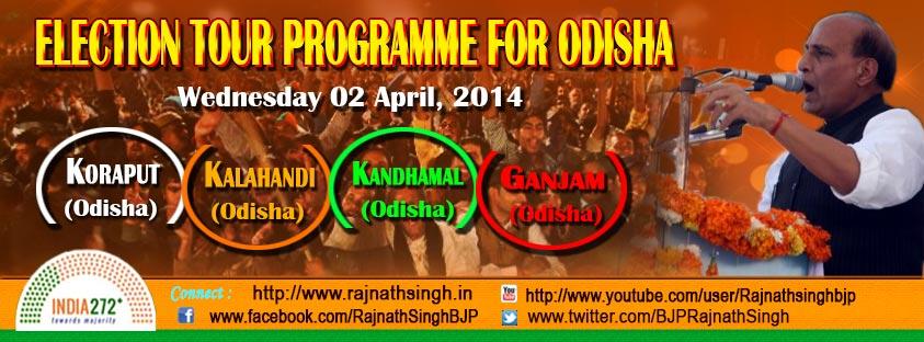 banner-for-Odisha
