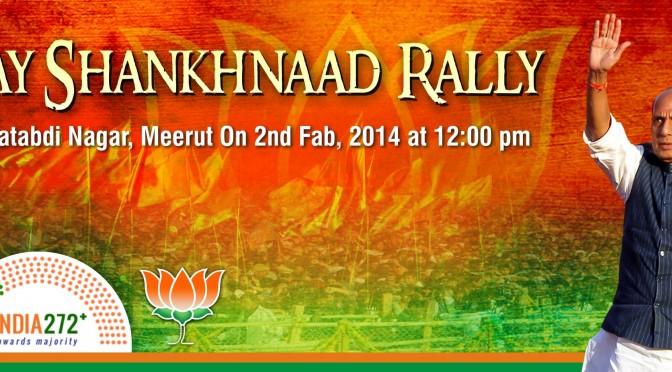 BJP President Shri Rajnath Singh will address Vijay Shankhnaad Rally in Meerut on 2nd Feb. 2014