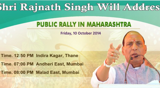 Election meeting of Shri Rajnath Singh in Maharashtra (10/10/2014)