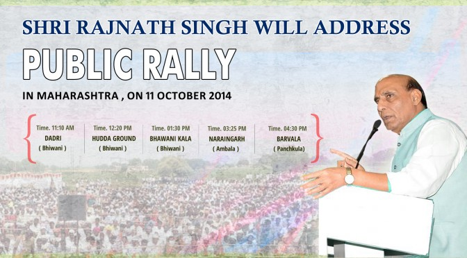 Election meeting of Shri Rajnath Singh in Maharashtra (11/10/2014)