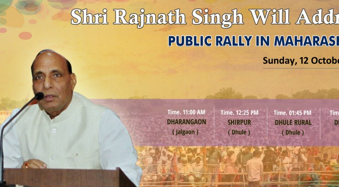 Shri Rajnath Singh  Will Address Public Rally in Maharashtra 12 october 2014.