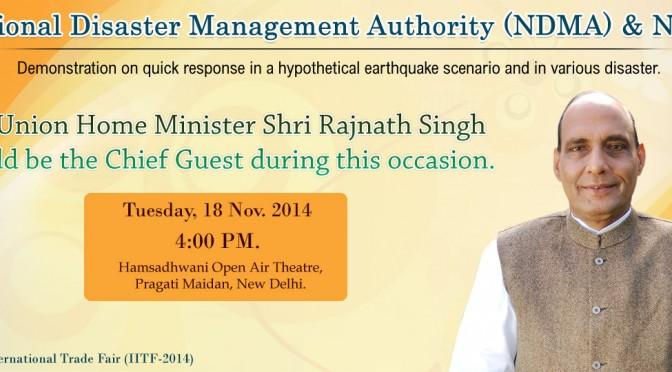 गृहमंत्री आज  एनडीएमए और एनडीआरएफ  द्वारा आयोजित आपदा प्रबंधन कार्यक्रम पर प्रगति मैदान प्रदर्शनी में मुख्य अतिथि होंगे। 18 Nov, 2014.