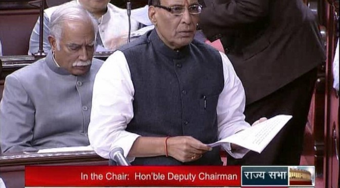 Suo Moto statement to be made in Rajya Sabha on   09.12.2014 by the Union Home Minister