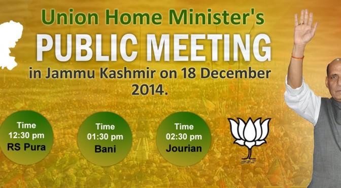 श्री राजनाथ सिंह आज जम्मू कश्मीर के आर एस पुरा, बानी और जोरियन में चुनावी सभा को सम्बोधित करेंगे (18-12-2014).