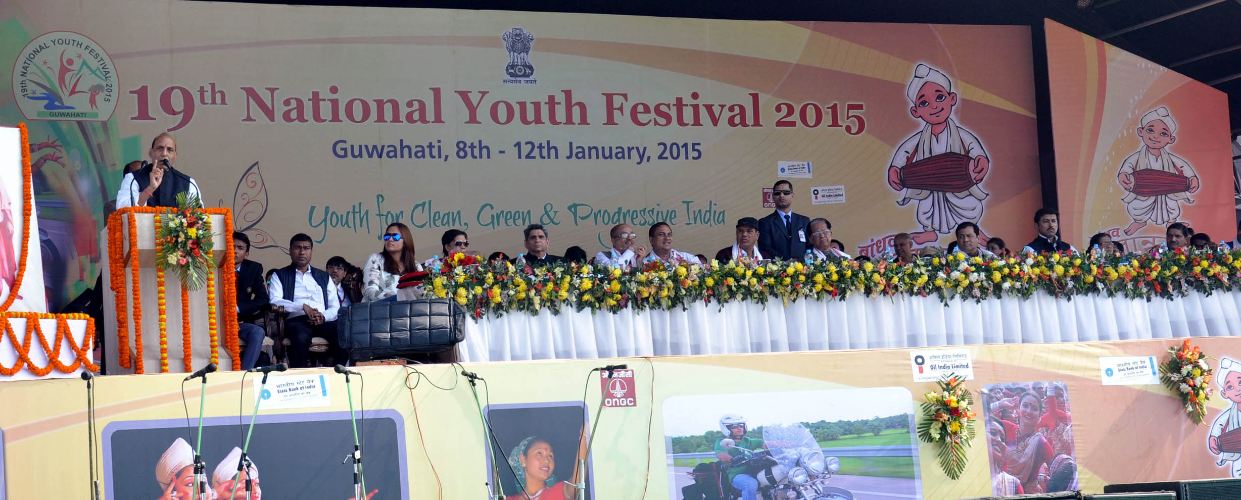 UNION HOME MINISTER AT NATIONAL YOUTH FESTIVAL (2)
