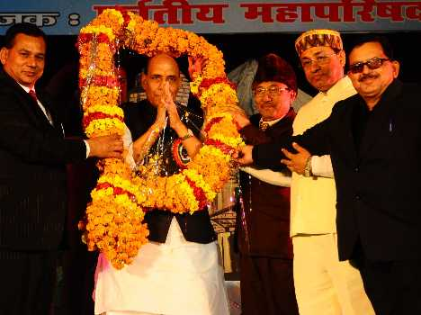 Sh_Rajnath_Singh_Ji_s_Photograph_Patna__1_