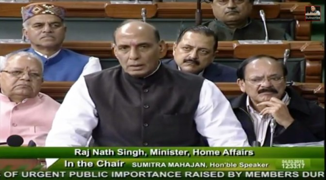 Shri Rajnath Singh statement on BBC Four's Storyville in Lok Sabha during Zero Hour (04 March 2015) .