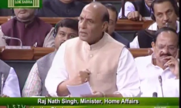 Shri Rajnath Singh statement in Lok Sabha on Masarat Alam's release (09-03-2015) .