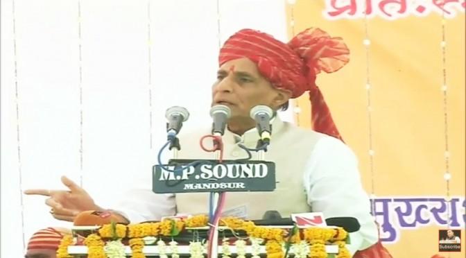 Shri Rajnath Singh's speech on Maharana Pratap Jayanti  Pratapgarh (Rajasthan) on 17th May 2015 .