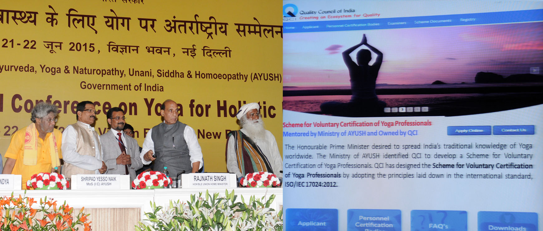 """The Union Home Minister, Shri Rajnath Singh launching the """"Scheme for Voluntary Certification of Yoga Professionals"""", at the International Conference on Yoga for Holistic Health, in New Delhi on June 22, 2015. The Minister of State for AYUSH (Independent Charge) and Health & Family Welfare, Shri Shripad Yesso Naik and other dignitaries are also seen."""
