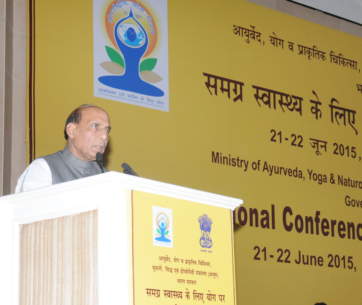 The Union Home Minister, Shri Rajnath Singh addressing the Valedictory Session of the International Conference on Yoga for Holistic Health, in New Delhi on June 22, 2015.