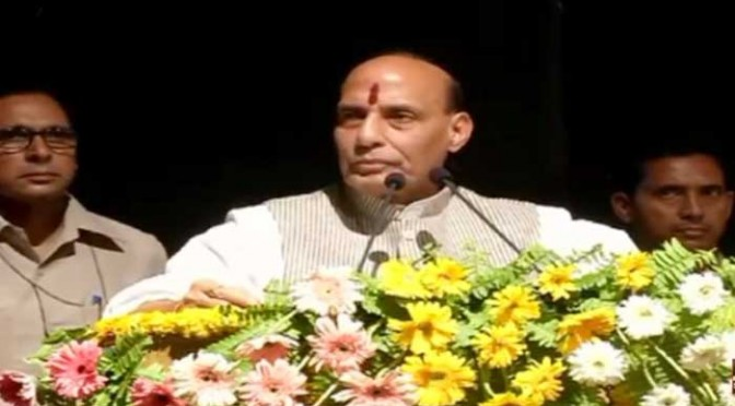 Shri Rajnath Singh's speech at Triennial General Body Meeting of SBI Officers Assocation in Lucknow 24th May 2015 .