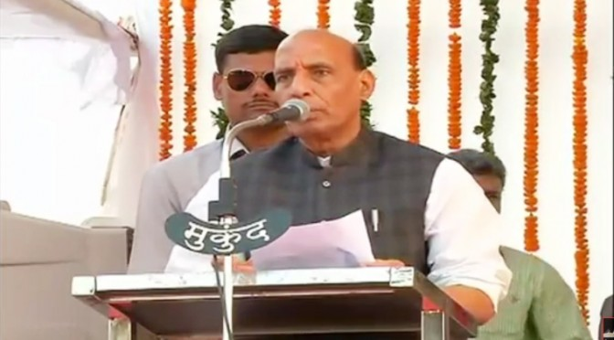 The Union Home Minister Shri Rajnath Singh inaugurated the Police Headquarters at Naya Raipur (Distt.-Raipur) Chhattisgarh on 30th May 2015 .