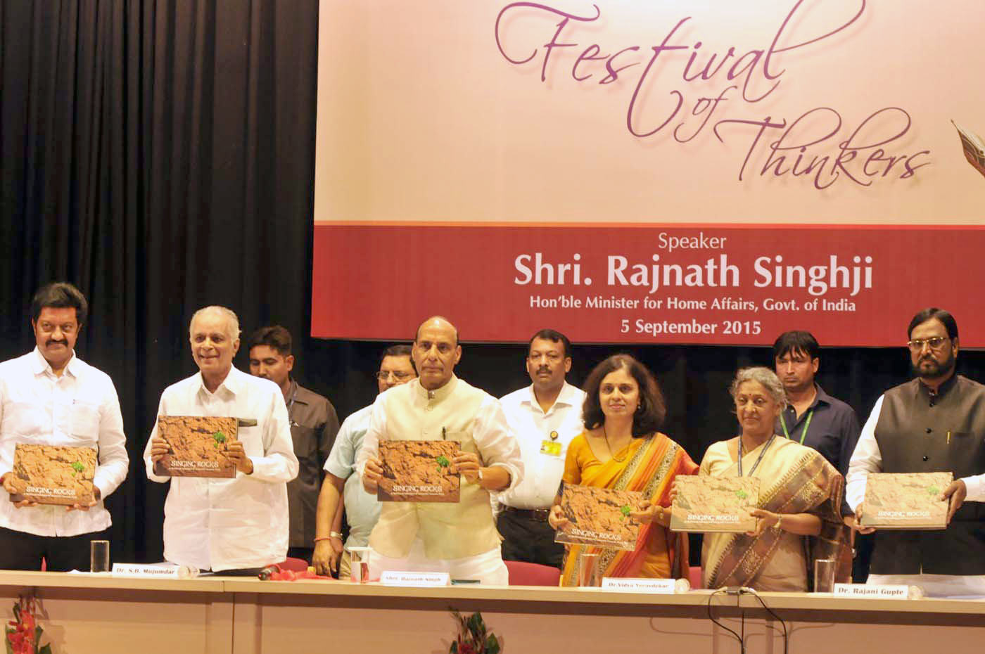 The Union Home Minister, Shri Rajnath Singh the releasing souvenir at the Symbiosis International University, in Pune on September 05, 2015.