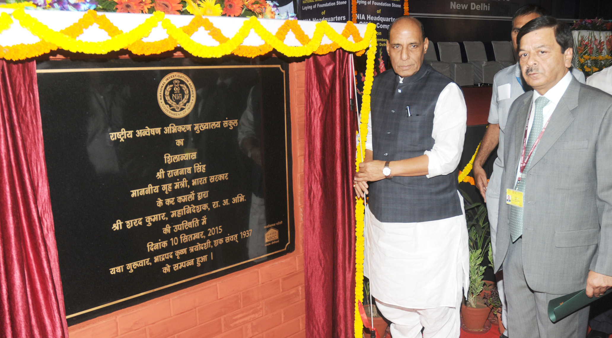 The Union Home Minister, Shri Rajnath Singh unveiling the plaque to the lay foundation stone of the National Investigation Agency, Head Quarters Complex, in New Delhi on September 10, 2015.