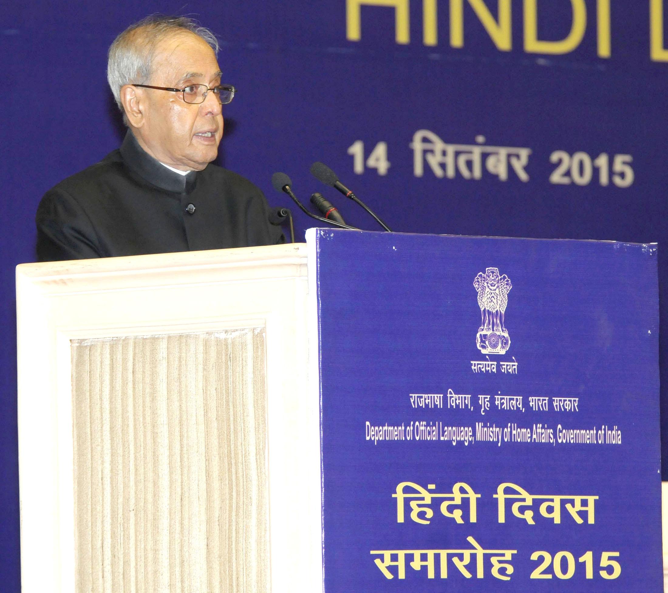 The President, Shri Pranab Mukherjee addressing at the Hindi Divas Samaroh, in New Delhi on September 14, 2015.