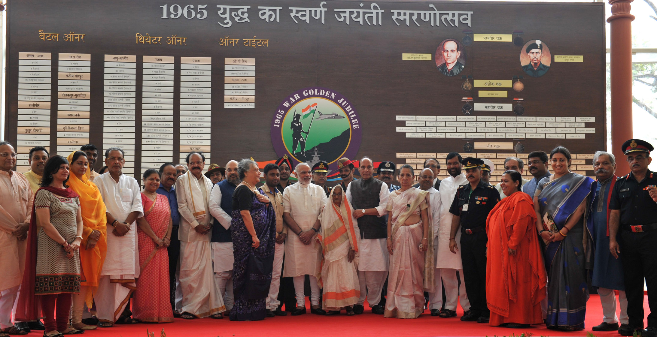 The Prime Minister, Shri Narendra Modi at 'Shauryanjali', a commemorative exhibition on Golden Jubilee of 1965 war, at India Gate, in New Delhi on September 17, 2015. The Union Ministers and other dignitaries are also seen.