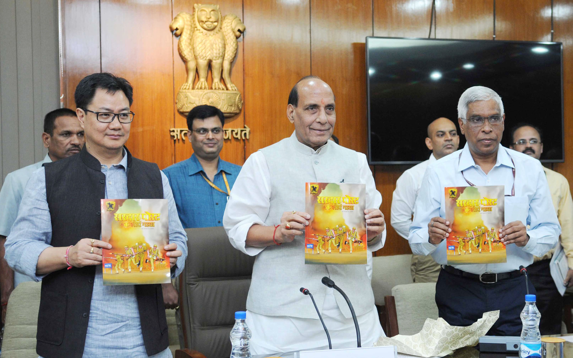 The Union Home Minister, Shri Rajnath Singh releasing a comic book the saga of Valour and sacrifice of CRPF at the Sardar Post, in New Delhi on September 24, 2015. The Minister of State for Home Affairs, Shri Kiren Rijiju is also seen.