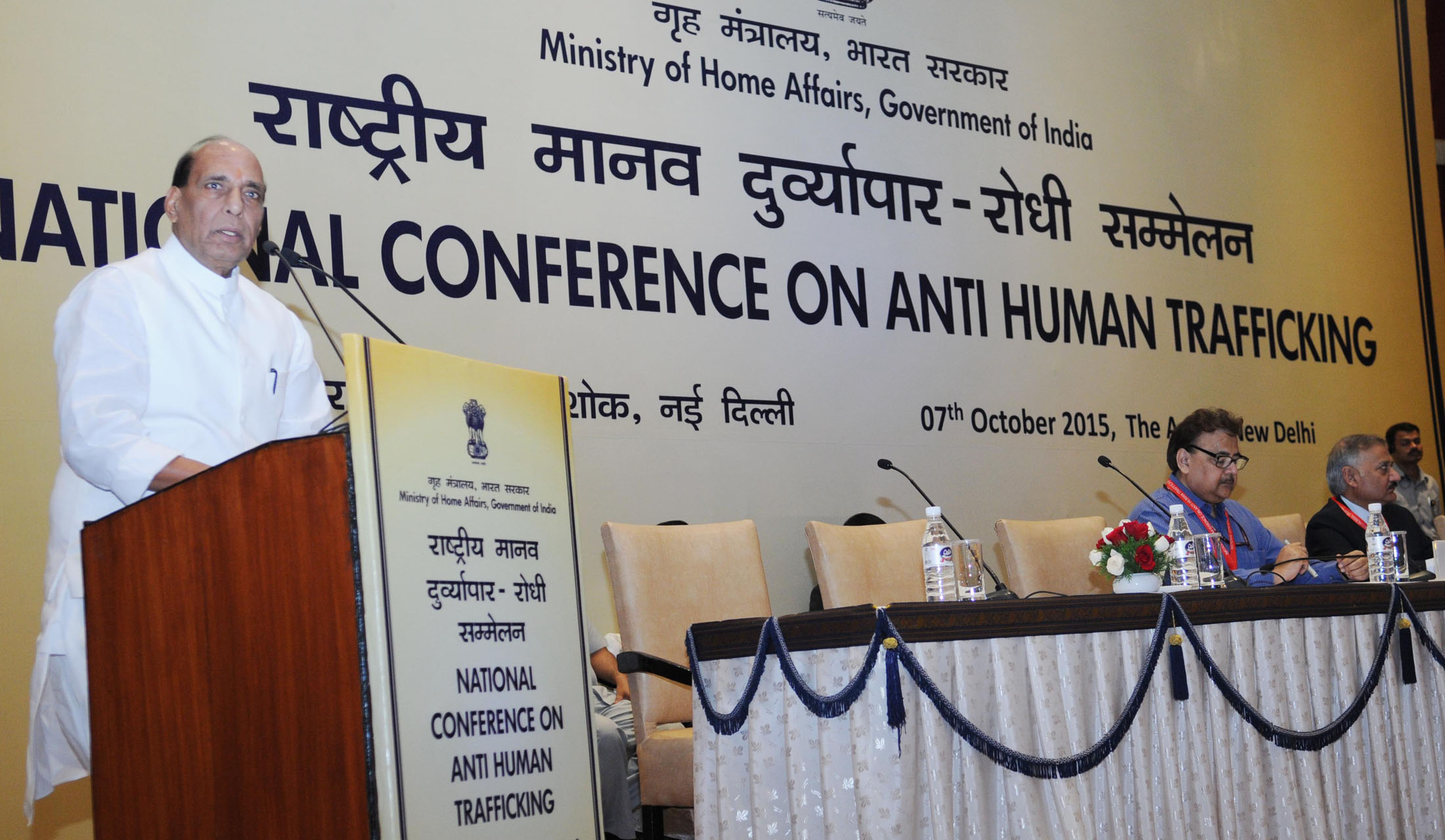 The Union Home Minister, Shri Rajnath Singh addressing at the inauguration of the National Conference on Anti Human Trafficking, in New Delhi on October 07, 2015. The Director, CBI, Shri Anil Kumar Sinha is also seen.