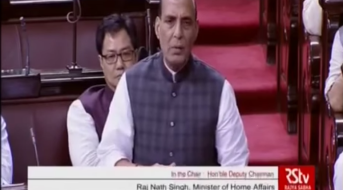 Video: Home Minister Shri Rajnath Singh statement on the issues of Kashmir in Rajya Sabha on 18th July 2016