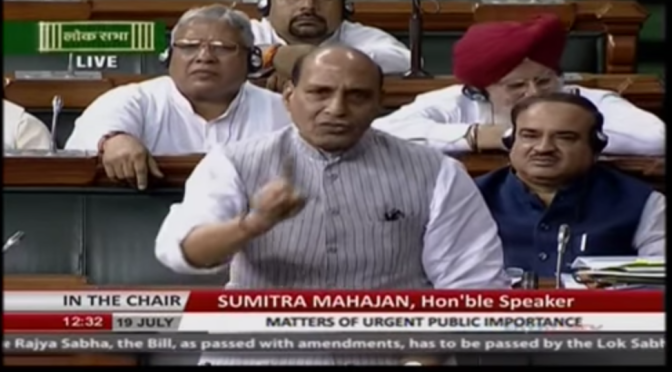 Video: Whatever happened in Uttarakhand & Arunchal was the result of Congress internal crisis: HM