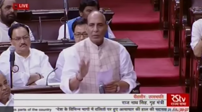 Video: Shri Rajnath Singh statement in Rajya Sabha while replying on recent incidents of Dalit atrocities