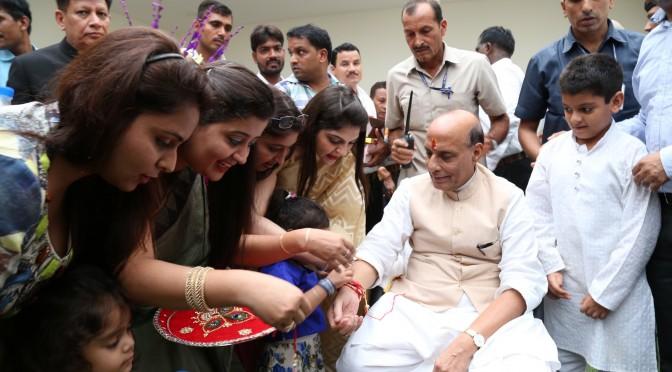 Home Minister Shri Rajnath Singh celebrates Rakshabandhan