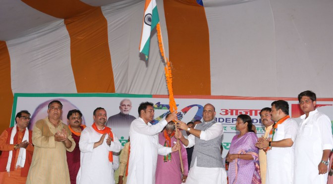 Home Minister Shri Rajnath Singh flagged off 'Tiranga Yatra' and paid Obeisance to Martyrs of India's Freedom Struggle