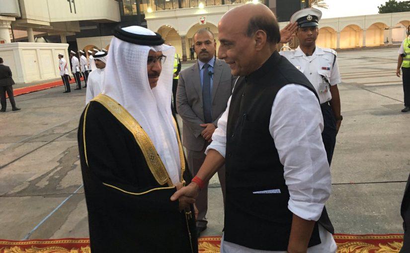 Home Minister Shri Rajnath Singh reaches Bahrain on a three day visit