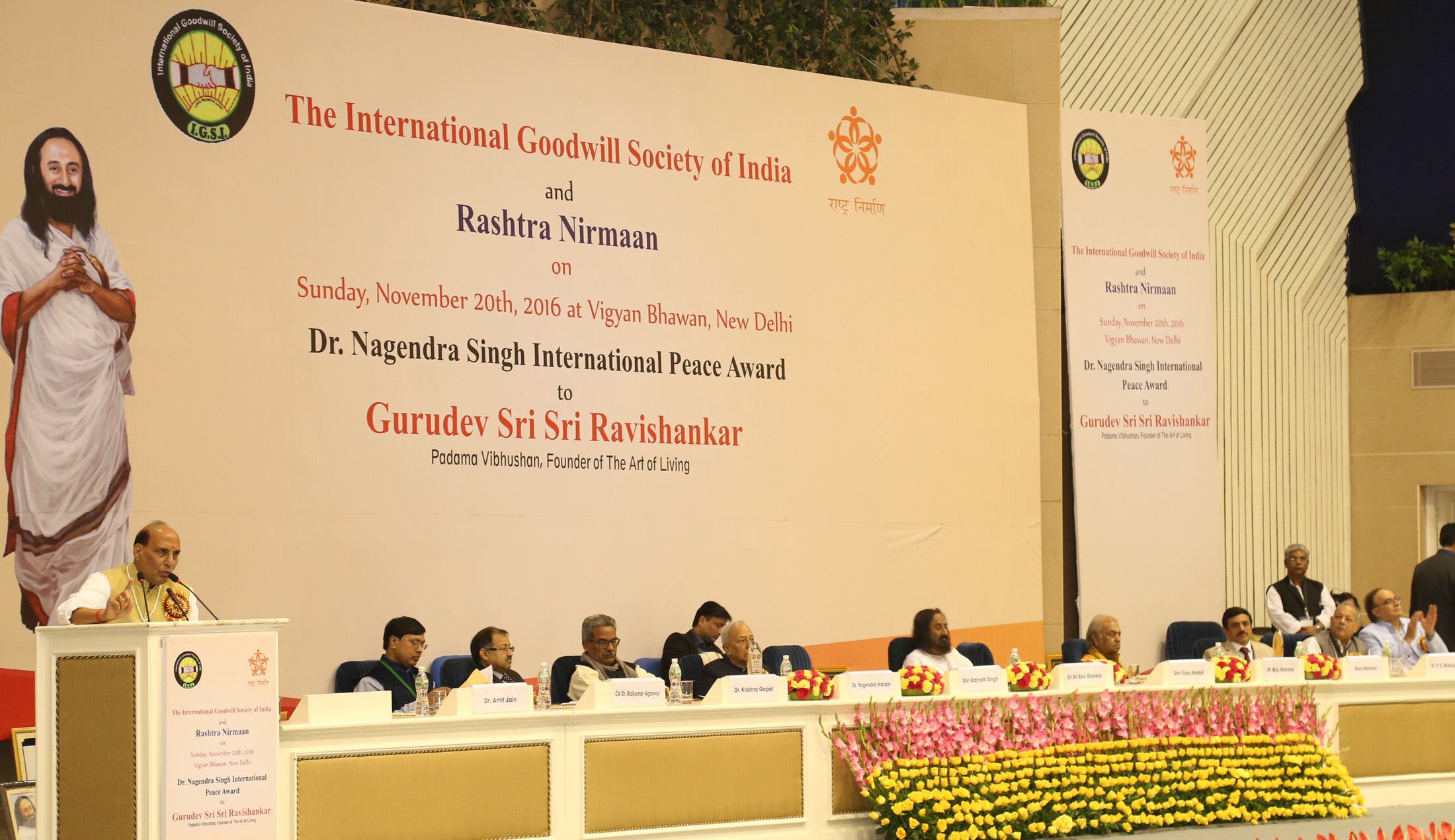 The Union Home Minister, Shri Rajnath Singh addressing at the Dr. Nagendra Singh International Peace Award presentation ceremony, in New Delhi on November 19, 2016.