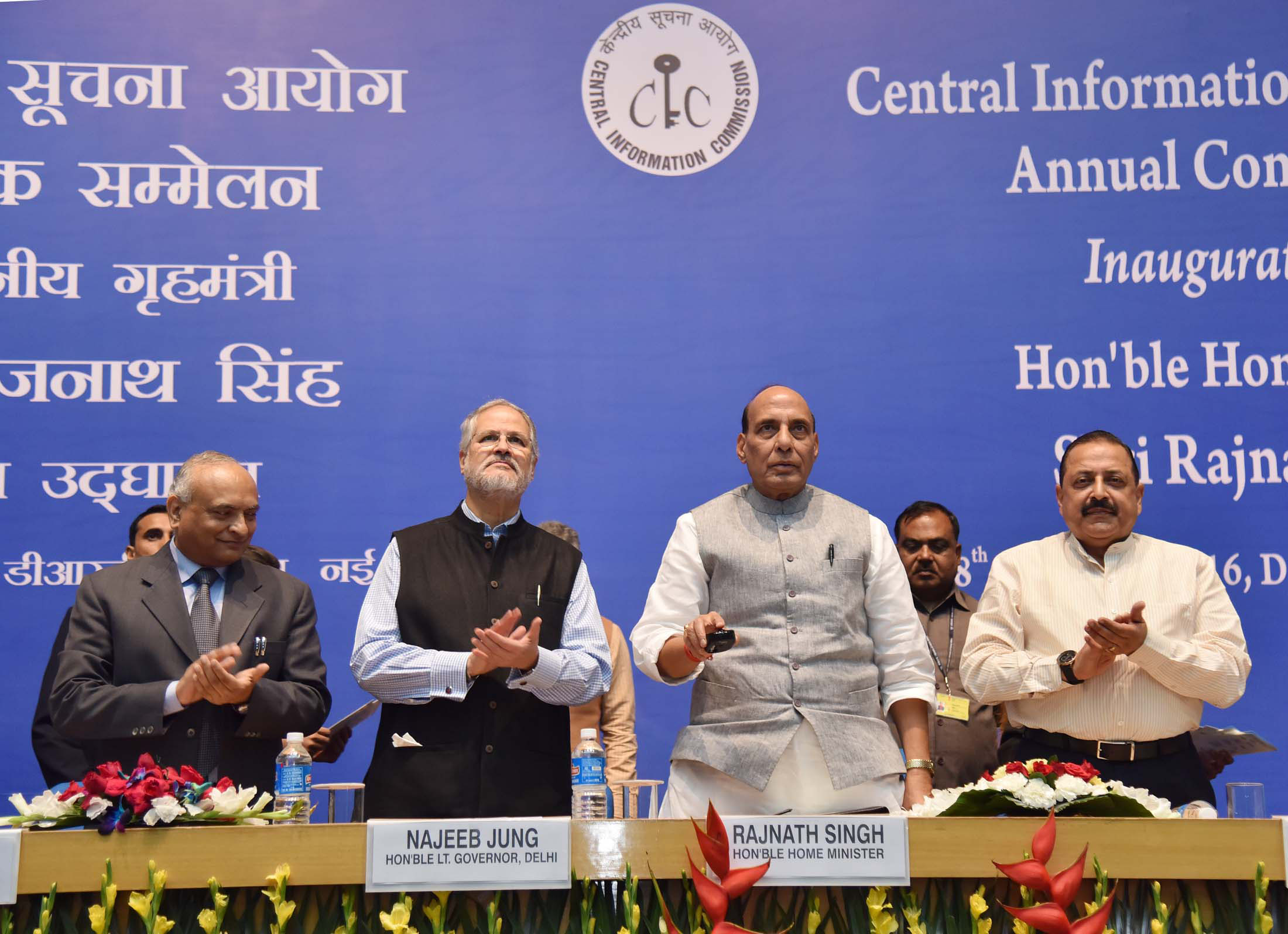 The Union Home Minister, Shri Rajnath Singh at the inauguration of the 11th Annual Convention of Central Information Commission (CIC), in New Delhi on November 07, 2016. 	The Lt. Governor of Delhi, Shri Najeeb Jung, the Minister of State for Development of North Eastern Region (I/C), Prime Minister's Office, Personnel, Public Grievances & Pensions, Atomic Energy and Space, Dr. Jitendra Singh and the Chief Information Commissioner, Shri R.K. Mathur are also seen.