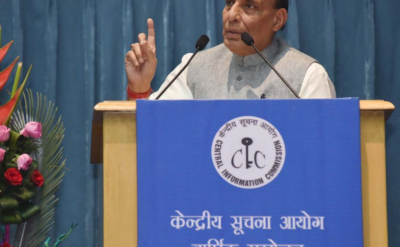 Shri Rajnath Singh inaugurates the 11th Annual Convention of CIC