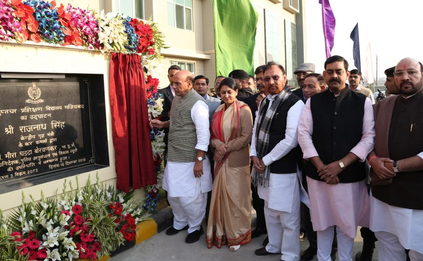 Union Home Minister Shri Rajnath Singh inaugurates new building of Central Detective Training School (CDTS), Ghaziabad