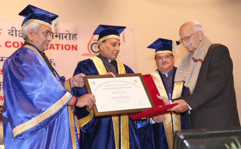 HM Shri Rajnath Singh attends 44th Annual Convocation of the AIIMS in New Delhi
