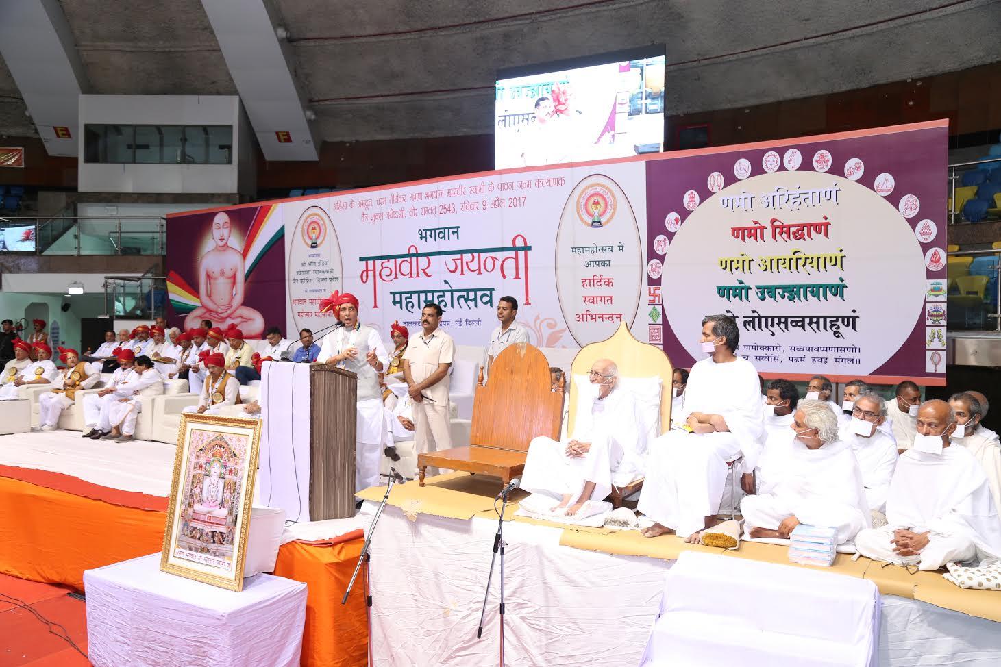 Shri Rajnath Singh at Mahavir Jayanti function (3)