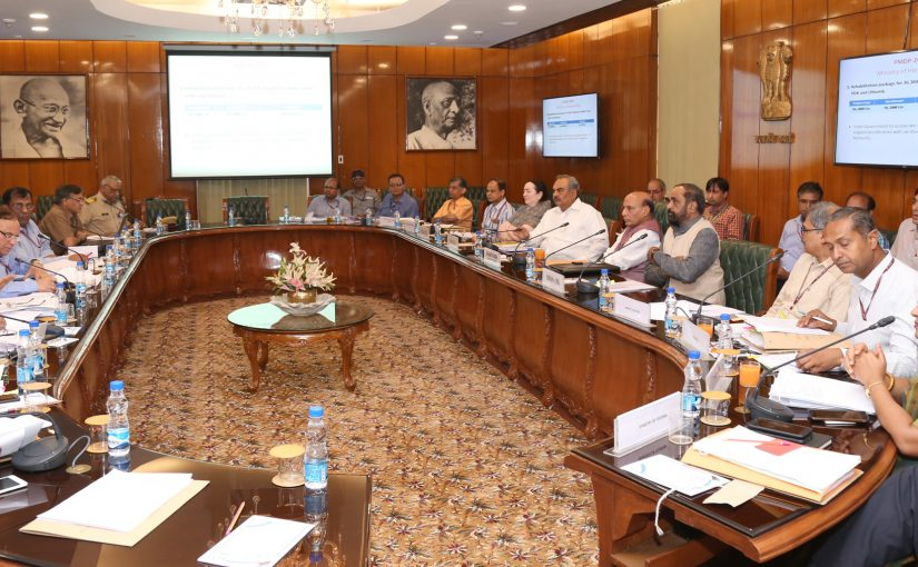 Union Home Minister reviews status of Prime Minister's Development Package for J&K announced in November, 2015