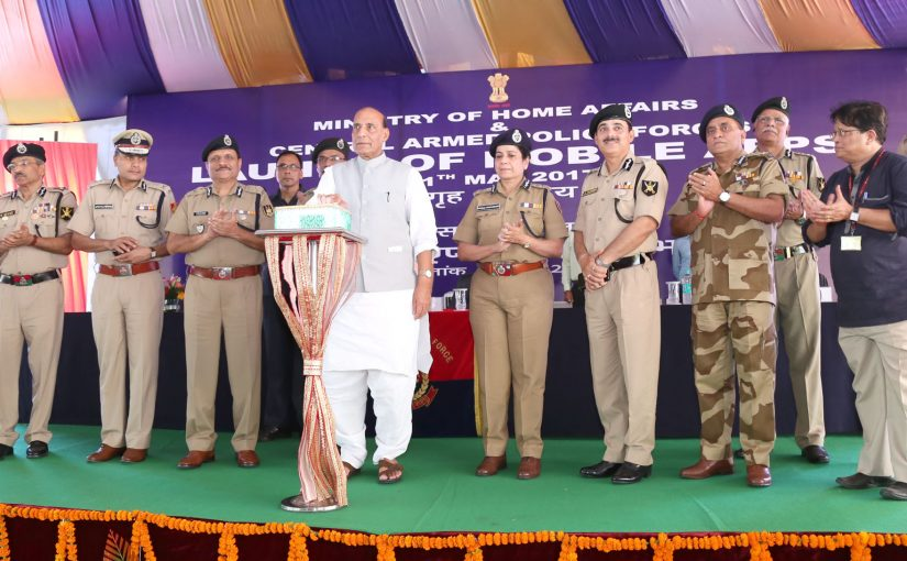 Shri Rajnath Singh launches MHA Mobile Application (Grievances Redressal App) and BSFMyApp
