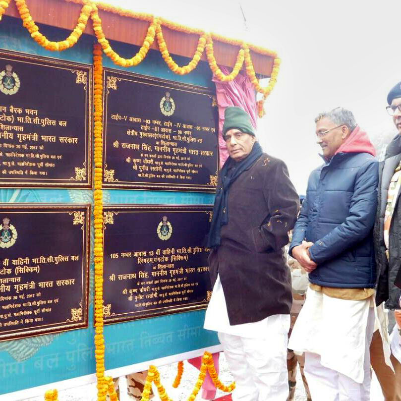 The Union Home Minister, Shri Rajnath Singh laying the foundation stone of ITBP projects, in Gangtok, Sikkim on May 20, 2017.
