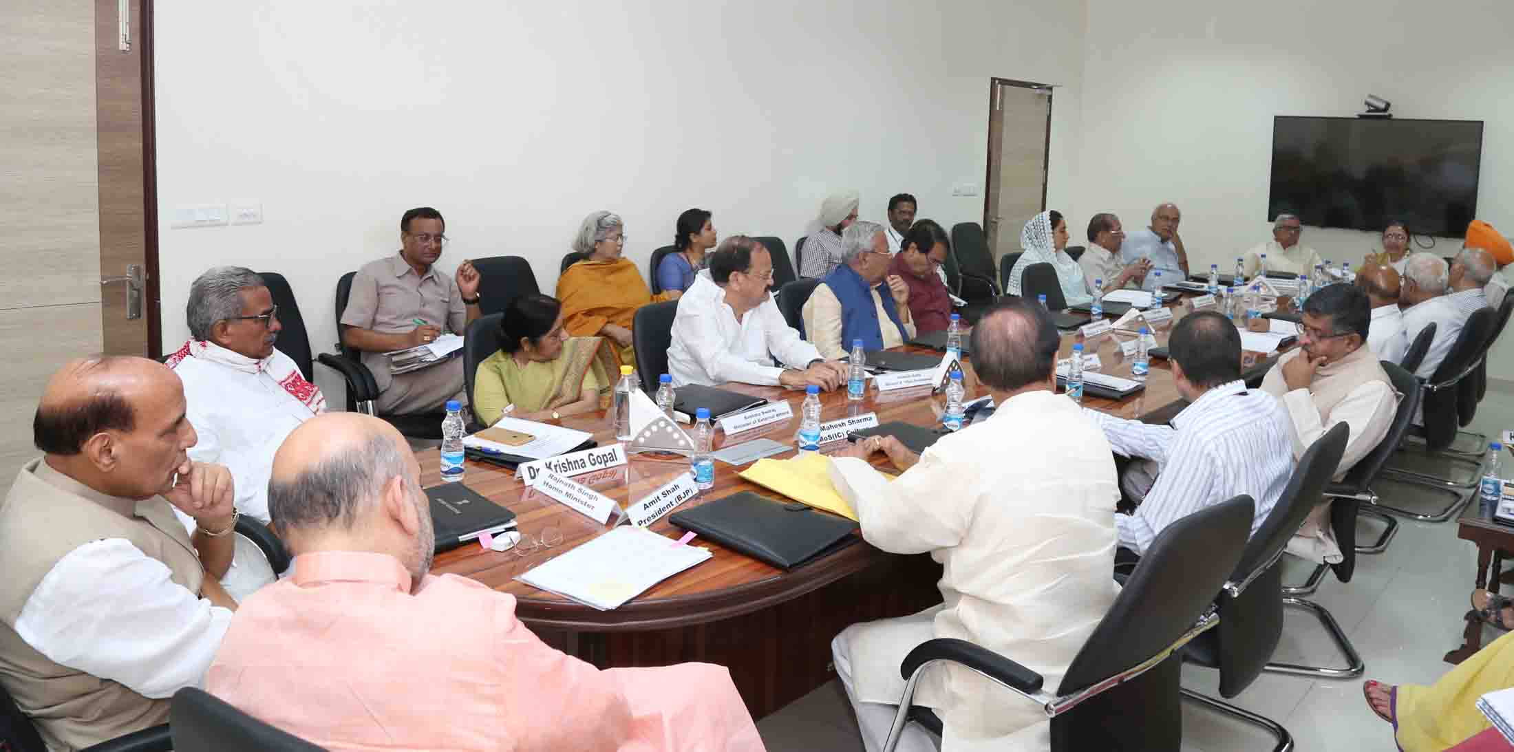 The Union Home Minister, Shri Rajnath Singh chairing the 3rd Meeting of the Executive Committee to Commemorate the 350th Birth Anniversary of Guru Govind Singh Ji and Birth Centenary of Pt. Deen Dayal Upaddyaya, in New Delhi on June 07, 2017.
