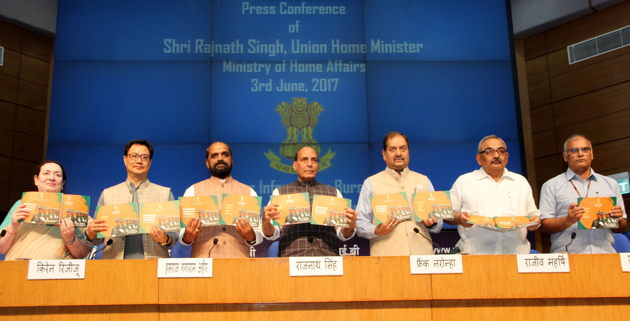 The Union Home Minister, Shri Rajnath Singh releasing a booklet at a press conference on the Achievements & Initiatives of the Ministry of Home Affairs during 3 years of NDA Government, in New Delhi on June 03, 2017.  The Ministers of State for Home Affairs, Shri Hansraj Gangaram Ahir and Shri Kiren Rijiju, the Union Home Secretary, Shri Rajiv Mehrishi and the Principal Director General (M&C), Press Information Bureau, Shri A.P. Frank Noronha are also seen.
