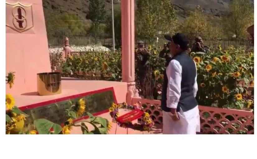 Home Minister Salutes the Bravery of Indian Army