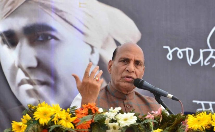Strict action against those vandalising statues: Rajnath Singh || Hindustan Times ||