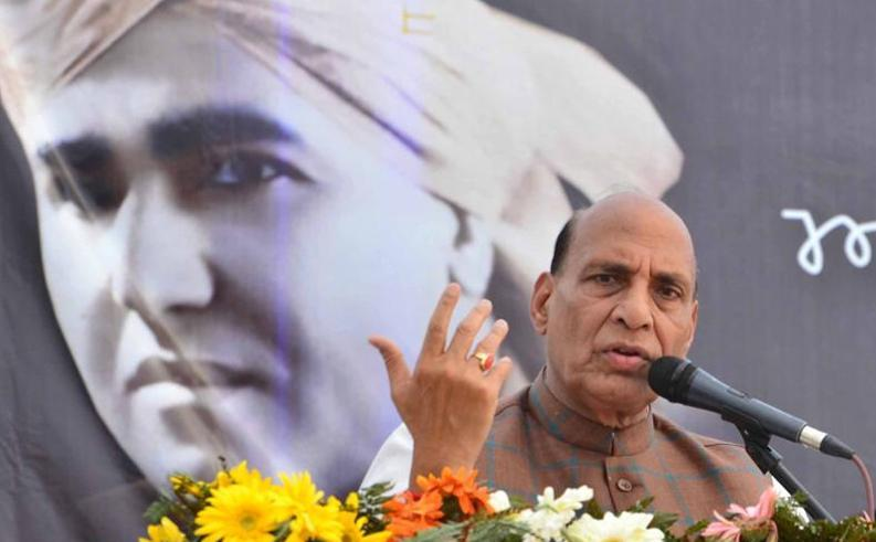 Shri Rajnath Singh speech after inauguration of Shaheed Udham Singh statue at Jallianwalla Bagh.